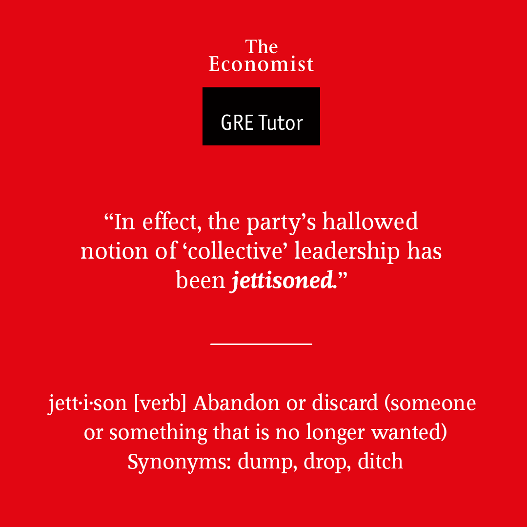 Jettison - GRE Vocabulary word for Jan 26th 2017